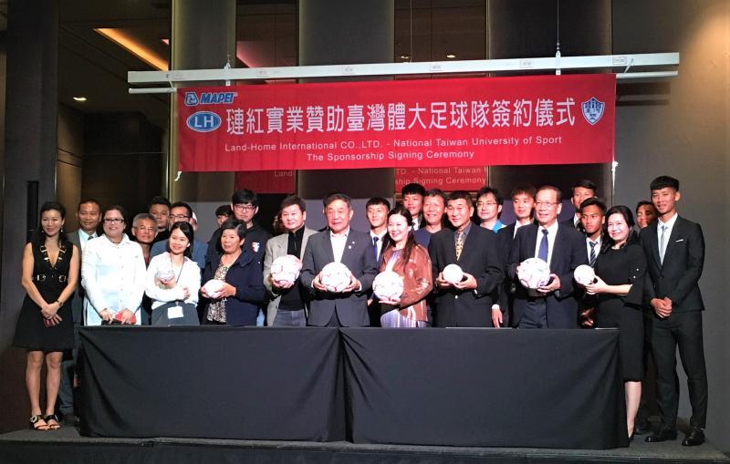 ▲義大利馬貝(MAPEI)的台灣總代理璉紅實業冠名台體大記者會。(圖/鍾東穎攝 ,2020.04.10)