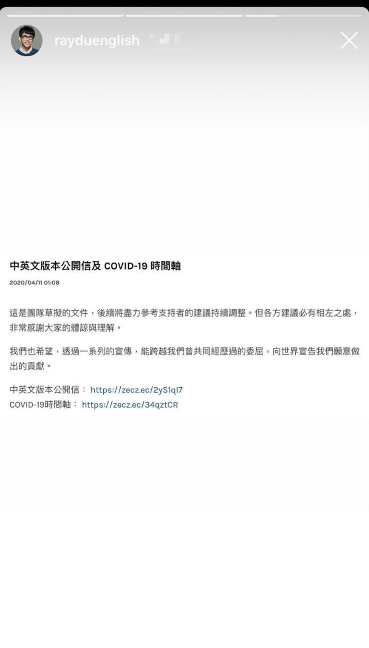 ▲阿滴在 IG 公開「台灣給世界的公開信」中英文版的草稿文件。(圖/翻攝自阿滴 IG )
