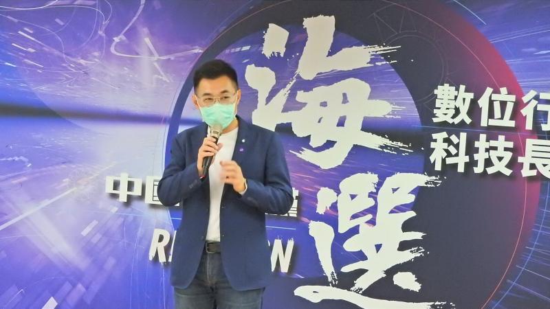 國民黨主席江啟臣出席「數位行銷科技長」海選活動。( 圖 / 記者陳弘志攝 )