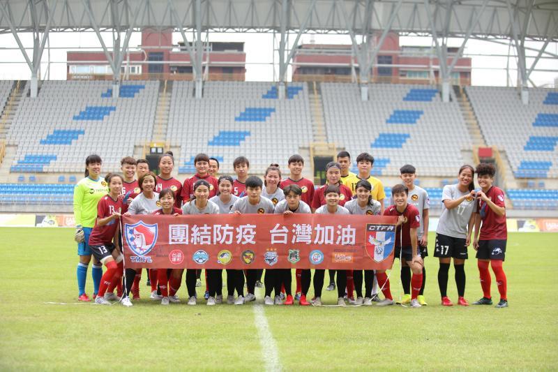 ▲2020木蘭足球聯賽今(11)天在台北田徑場開踢。(圖/中華足協提供)