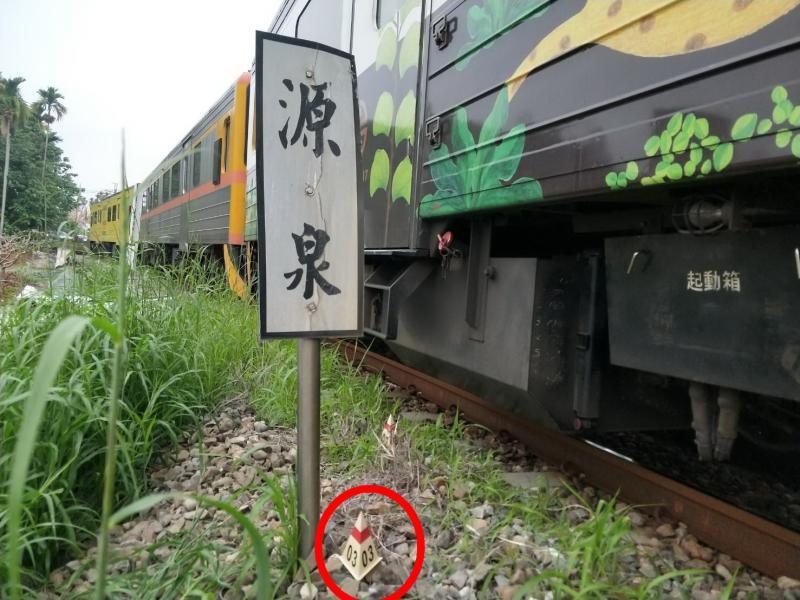 集集支線源泉段鐵路意外