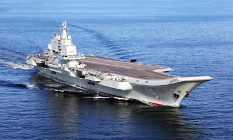 中國遼寧號