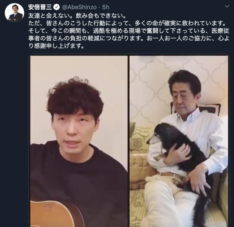 ▲日本首相安倍晉三推特放星野源防疫曲。(圖/翻攝安倍晉三推特)