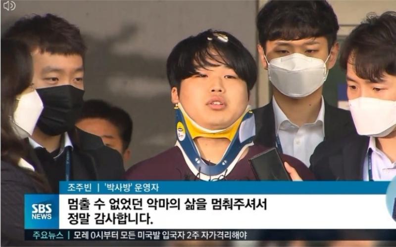 ▲「N號房」主嫌趙主彬。(圖/SBS NEWS)
