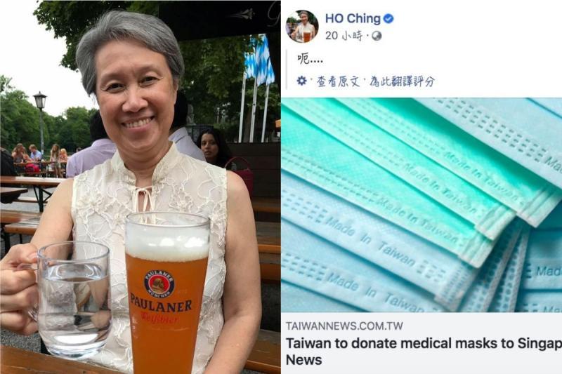 ▲新加坡總理夫人何晶轉貼台灣捐口罩的新聞並表示「Errr...」,該貼文一出後,就引發外界熱議。(圖/翻攝何晶臉書)