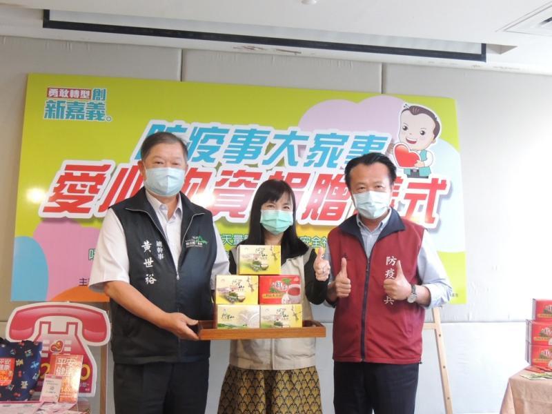 <br> ▲梅山鄉農會募集防疫茶包捐贈中央疫情指揮中心及地區醫療防疫人員。(圖/記者任禮清攝 2020.04.13)