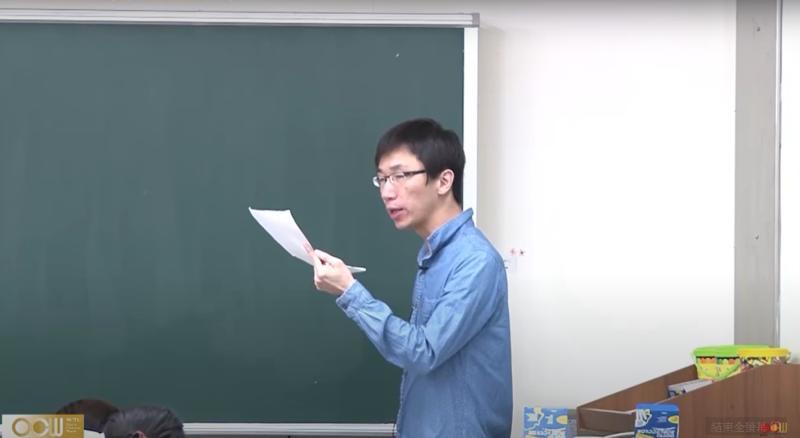 ▲交大材料科學與工程學系所教授徐雍鎣。(圖/翻攝交大開放式課程)