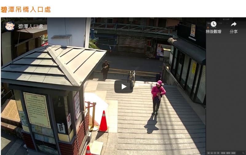 <br> ▲針對人流控管提供「即時影像」讓民眾在網路上隨時掌握現場人流狀況(圖/新北市觀旅局提供)