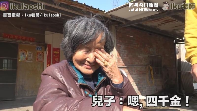 灣生阿嬤找回七十年前老家 喜極而泣:謝謝台灣我很幸福