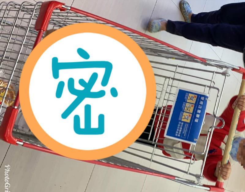 ▲有網友在臉書社團「我愛全聯-好物老實説」中分享一款 6 元的漢堡包,眾人一致給好評。(圖/翻攝自我愛全聯-好物老實説)