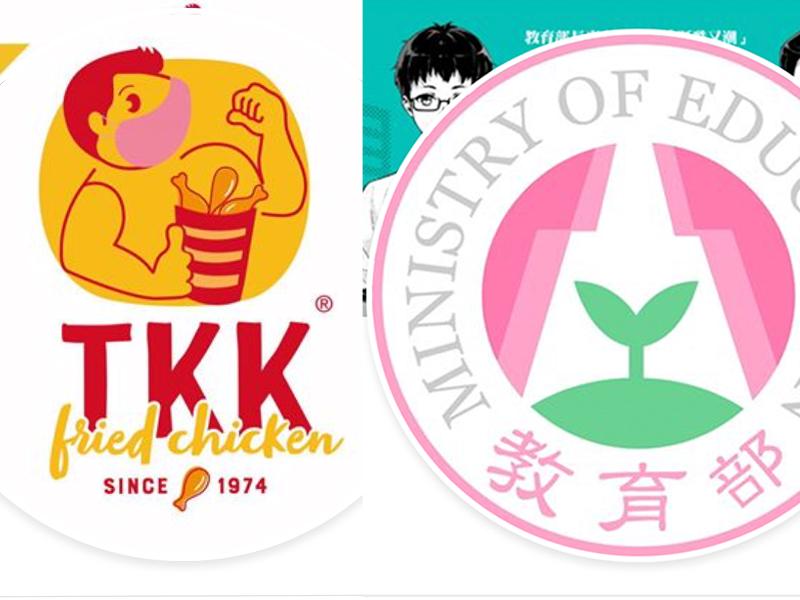 粉紅口罩聲援潮 教育部、頂呱呱LOGO刷上粉色