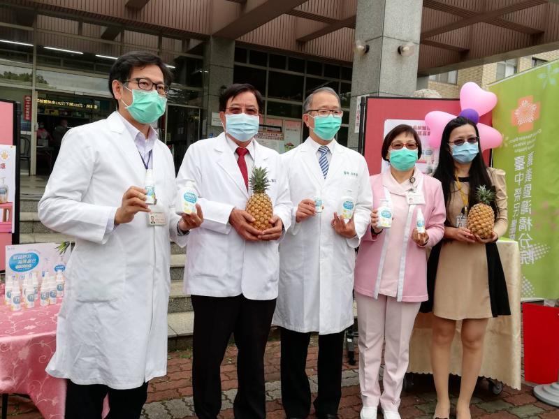 鳳梨酵素防疫品關懷醫護