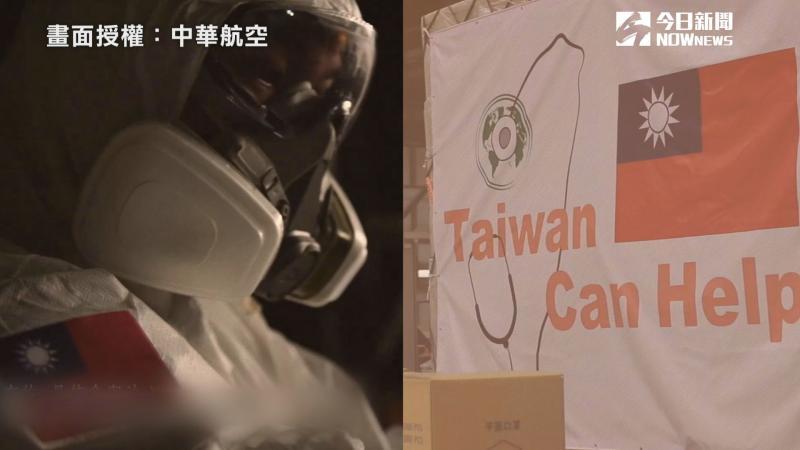 ▲我國外交部指出,「Taiwan