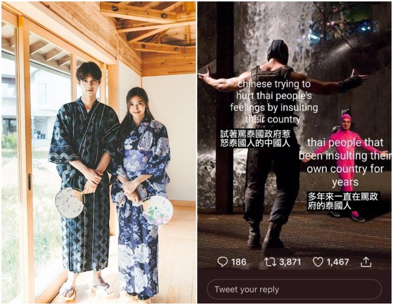 ▲演員Bright及其女友、泰國網友製作的梗圖。(圖/翻攝自推特/香港