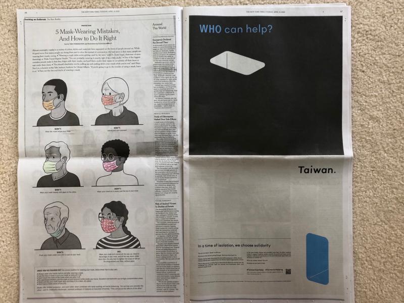 <br> ▲阿滴發起的募資紐約時報全版廣告於 14 日刊出。(圖/翻攝PTT)