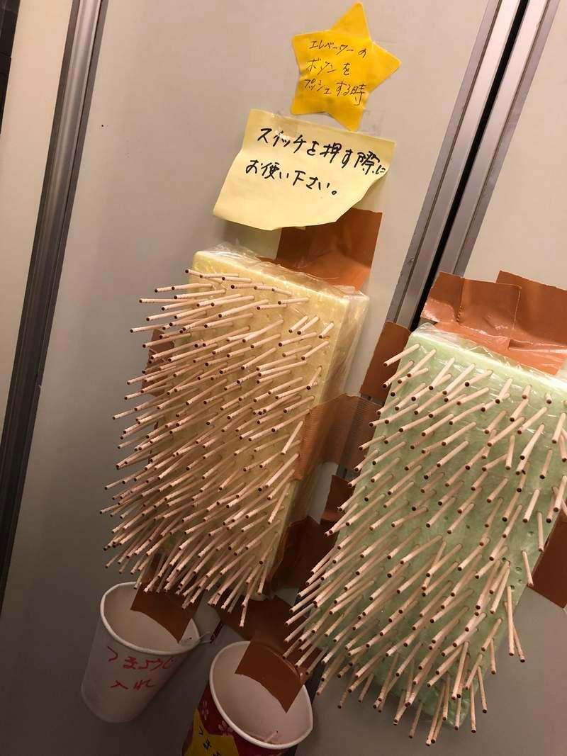 ▲相片中可以看到,電梯按鈕周圍出現了密密麻麻插著無數牙籤的海綿塊。(圖/翻攝自推特)