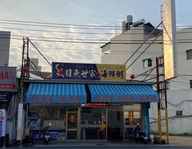 位於安和路上的台南虱目魚世家,受疫情衝擊影響,整體營收下滑5成以上,老闆吳維倫卻佛心免費提供生活困頓者餐點