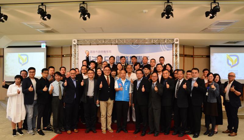 ▲高雄市長韓國瑜與青年導師顧問團成員合影。(圖/高市青年局提供)
