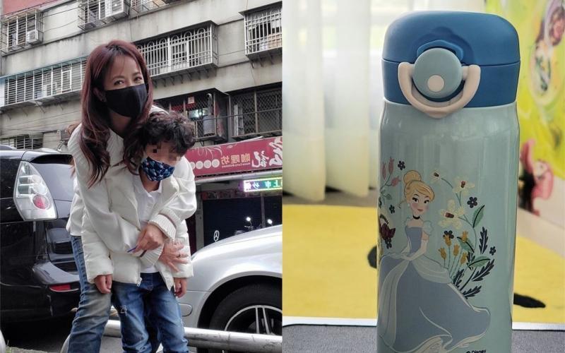 ▲陳仙梅透露兒子使用有公主圖案的水壺。(圖/翻攝陳仙梅臉書)