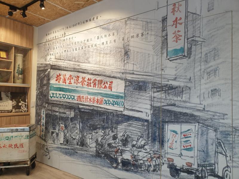 <br> ▲年輕第三代接手經營,力求轉型,老店改裝風格很文青,牆上裝飾的是老店彩繪圖,記錄走過的歲月。(圖/金武鳳攝,2020.4.15)