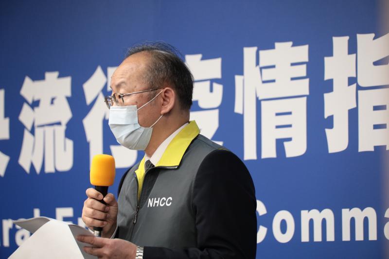 ▲外交部部國際組織司司長陳龍錦。(圖/指揮中心提供)