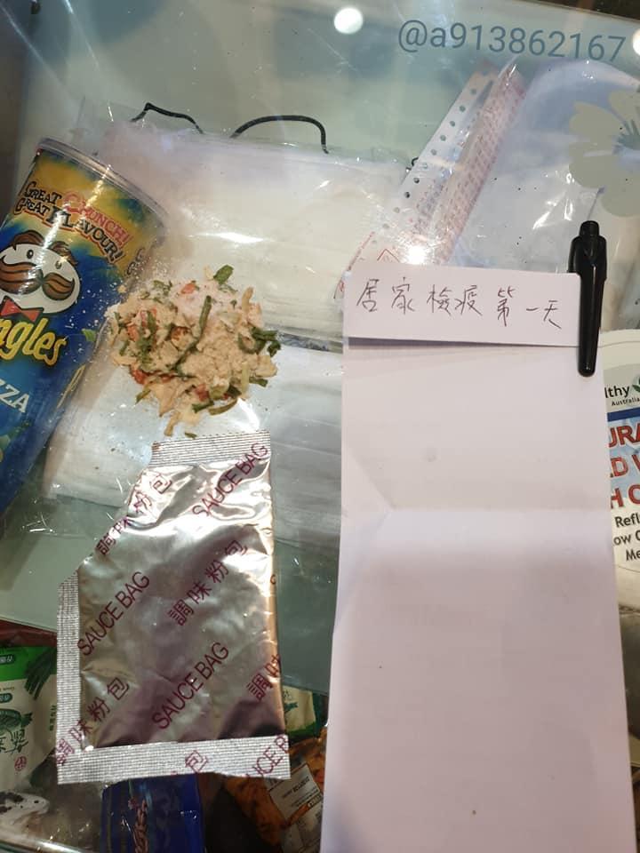 ▲(圖/翻攝自爆怨公社臉書)