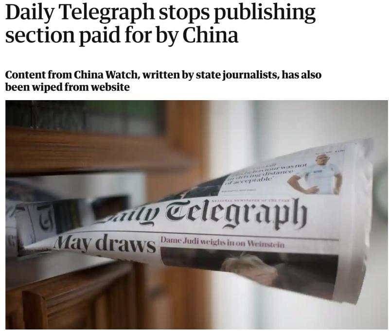 ▲英國「每日電訊報」(Daily Telegraph)已停止刊登中國付費宣傳內容。(圖/翻攝The Guardian網站)