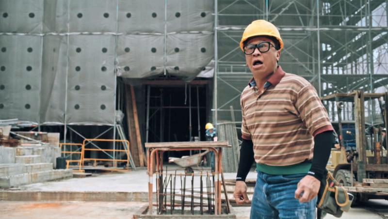 《做工的人》游安順飾演妻管嚴的板模包商_大慕影藝