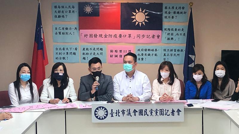 國民黨串聯全台議會開記者會 江啟臣籲中央紓困應發現金