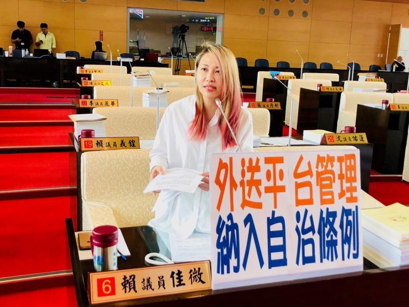 疫情影響轉職外送員 議員:未見中市府擬相關草案