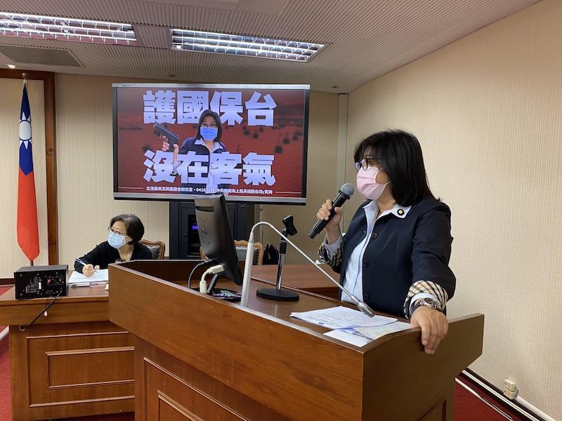 對中共海上民兵擾台,民進黨立委王美惠要國安單位不用跟中國客氣,否則會被看輕。