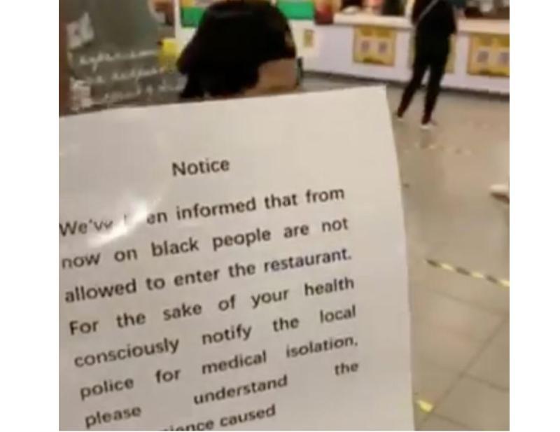 影/中國麥當勞拒黑人 麥當勞總公司公開道歉