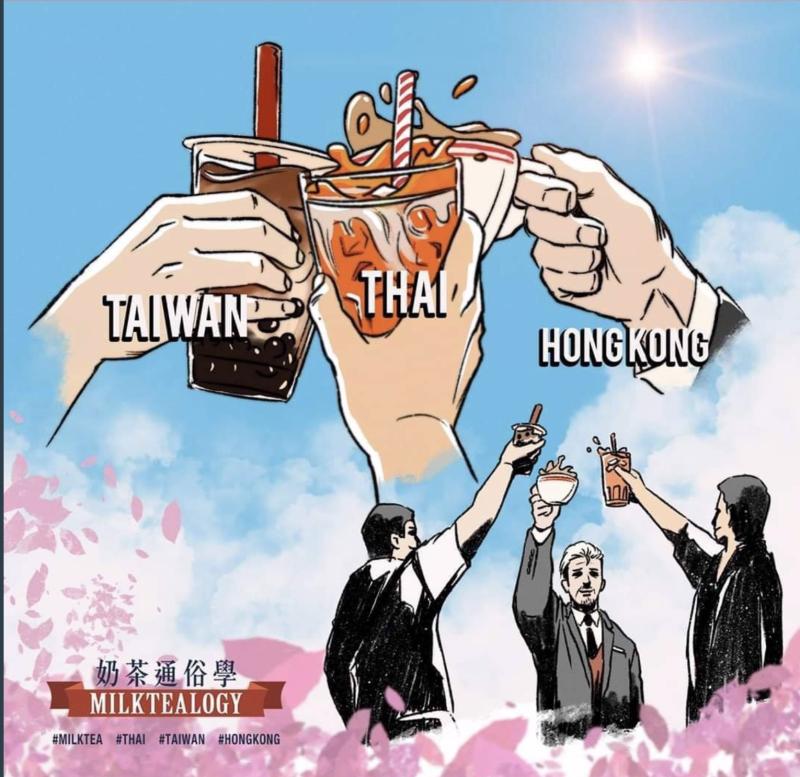 泰瘋傳「台港泰奶乾杯圖」  網友笑翻:奶茶三結義
