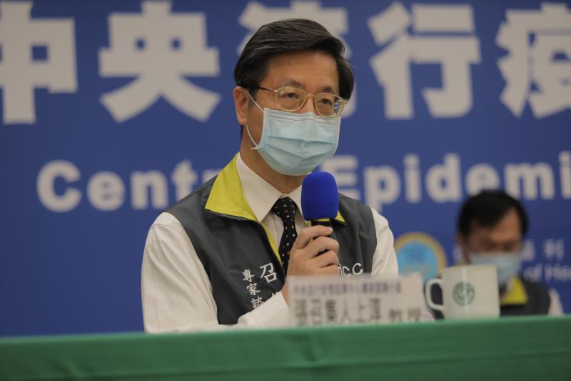 ▲中央流行疫情指揮中心專家諮詢小組召集人張上淳。(圖/指揮中心提供)11111