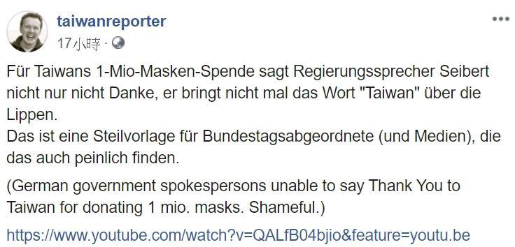 <br> ▲長駐台灣的德國記者白德瀚痛批可恥。(圖/翻攝taiwanreporter臉書)