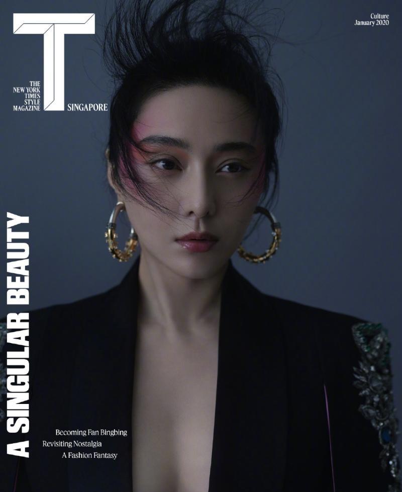 ▲▼范冰冰今年拍了不少外國雜誌封面。(圖/范冰冰工作室)