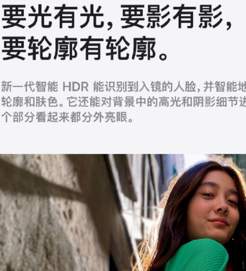 ▲(圖/翻攝自蘋果官網)