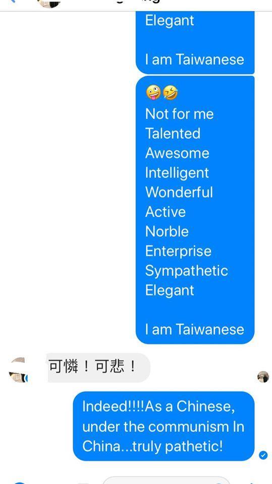 ▲郭昱晴與網友的私訊對話截圖。(圖/郭昱晴臉書)