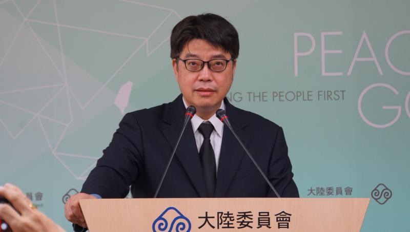 陸媒記者稱「來自台灣」遭罰!陸委會:違反兩岸條例