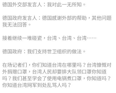 ▲劉樂妍分享黃安貼文酸台灣網友。(圖/劉樂妍微博)