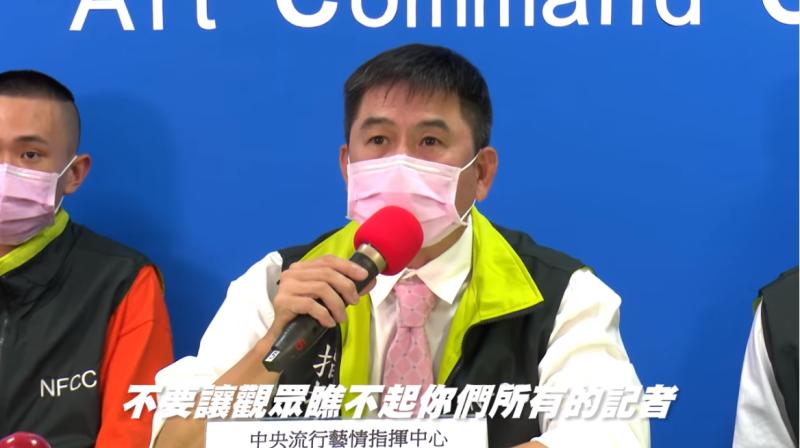 ▲「陳鬧鐘」又在記者會上發飆。(圖/全民大劇團公用YouTube)