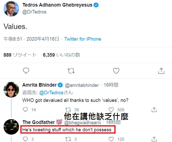 ▲譚德賽的推特引起網友熱情回應。(圖/翻攝自 PTT )