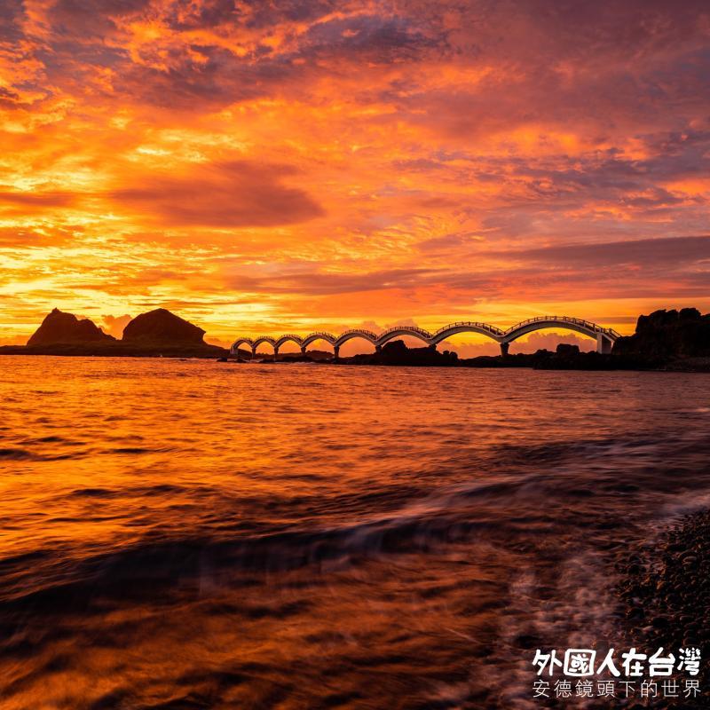三仙台風景區(圖|安德提供)