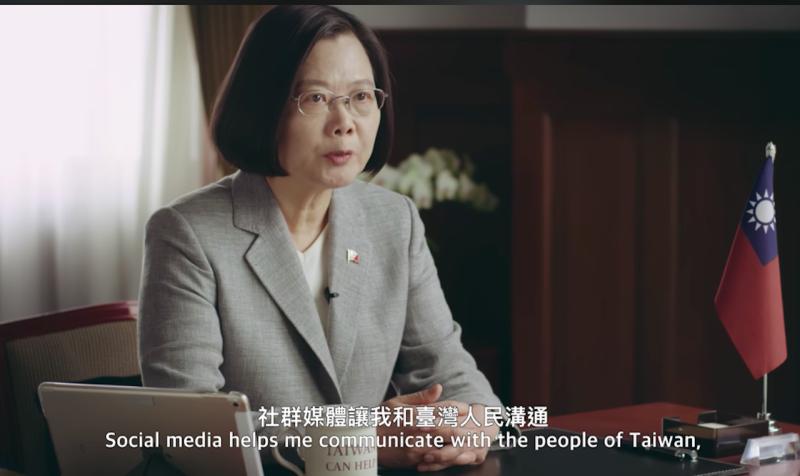 推特破百萬追蹤!蔡英文用全英文介紹台灣防疫故事
