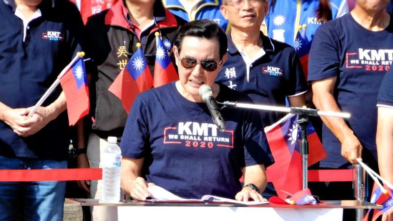 前總統馬英九。(圖 / 記者陳弘志攝)