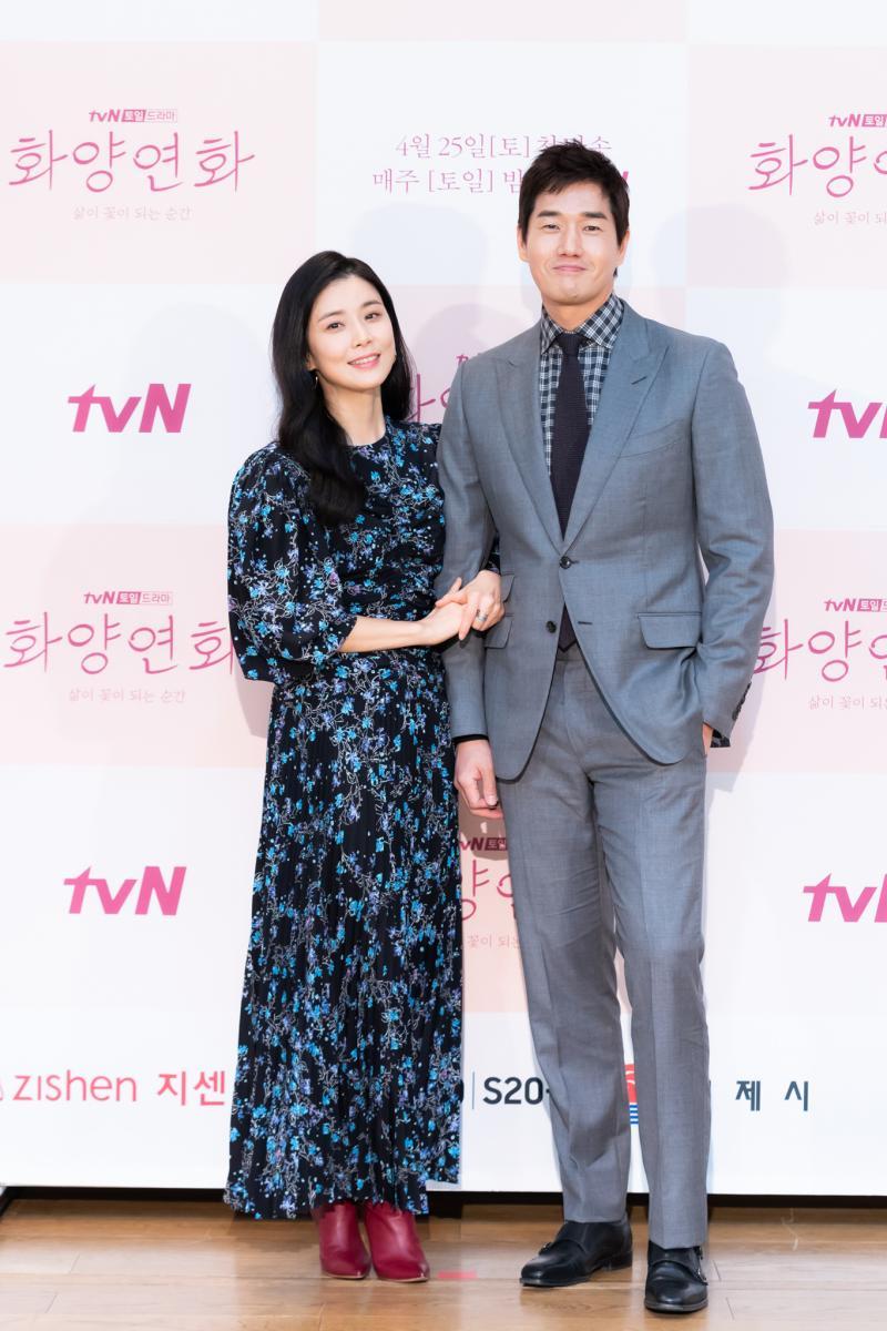 李寶英與劉智泰