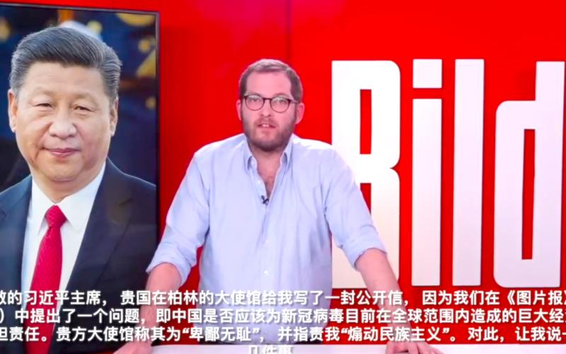 公開信批習近平 德媒:中國監控人民卻管不了吃蝙蝠湯