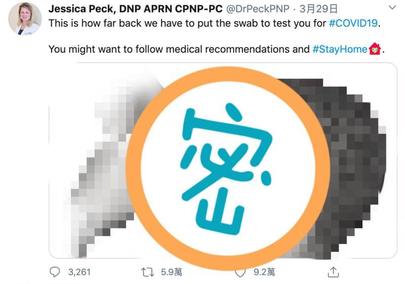 ▲美國護理師派克在推特分享,替病患採檢新冠肺炎的模擬圖片。(圖/翻攝自推特)