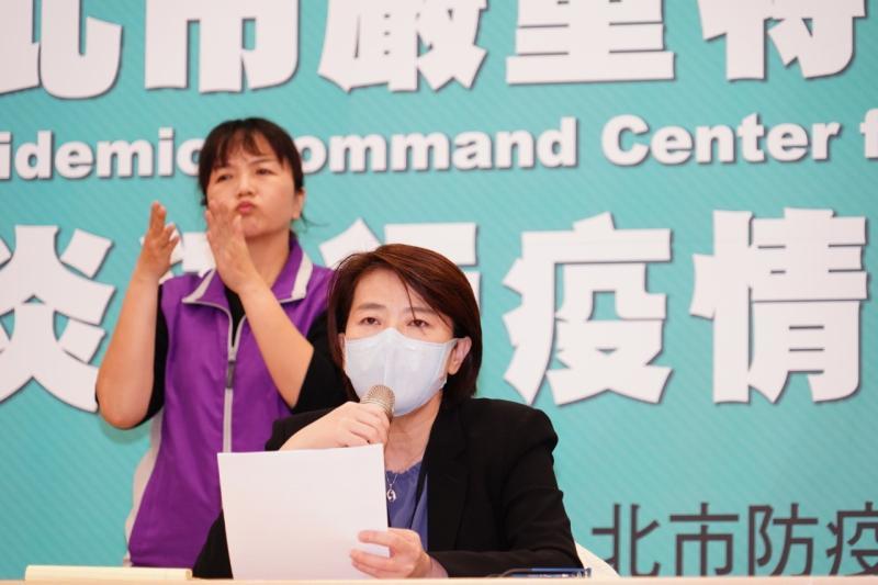 台北市副市長黃珊珊。