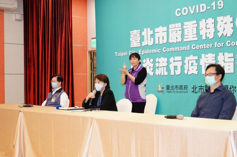 台北市副市長黃珊珊20日宣布,台北市長柯文哲已經核定發出2779萬元的防疫勤務補助費,來慰勉防疫人員的辛勞。